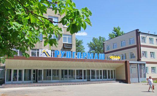 ОООпротив ПАО: «Рудгормаш» отказался отпогашения долга энергетикам