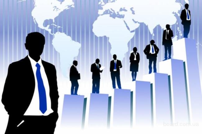бизнес от предпринимательства